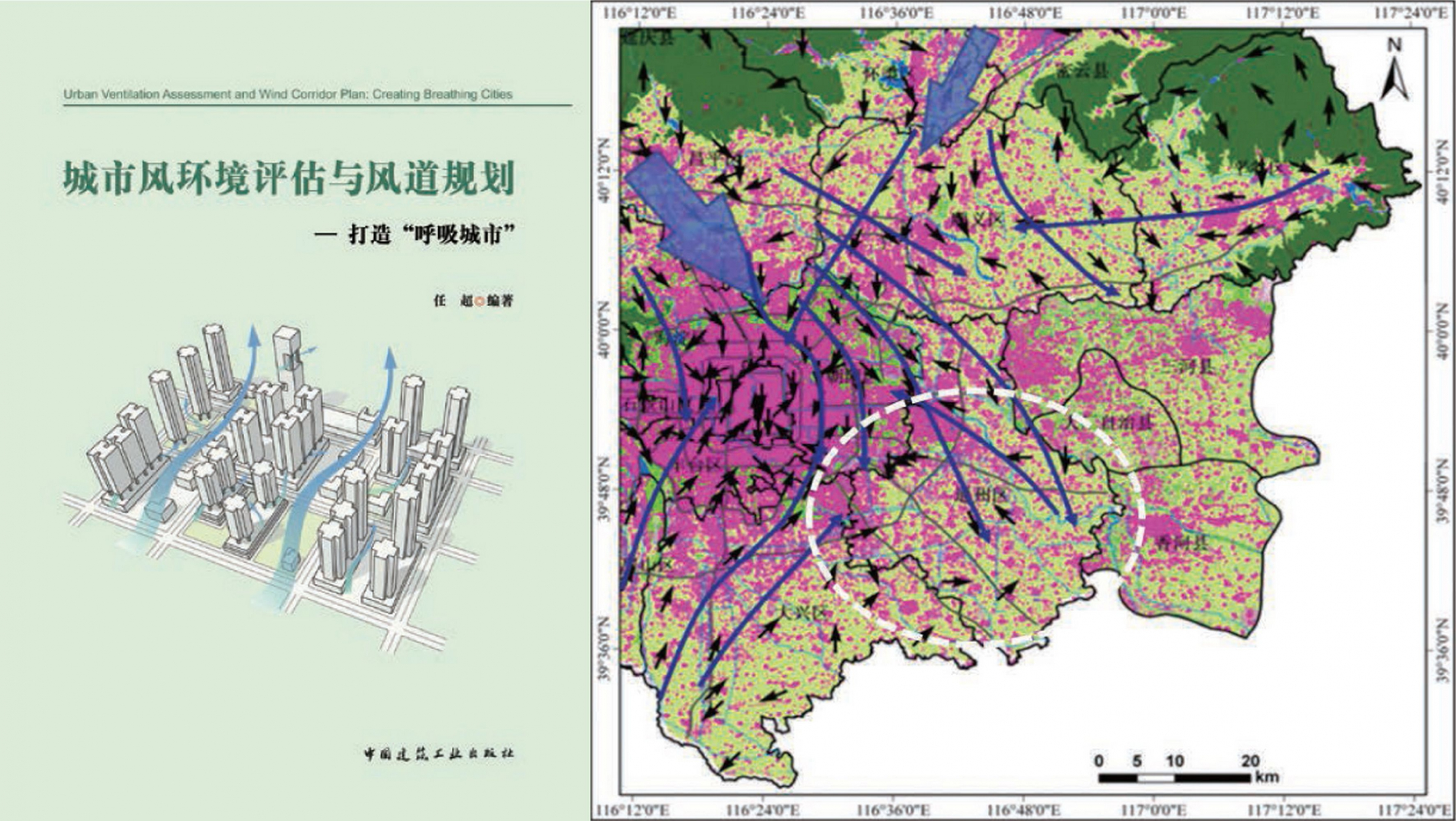 The Urban Ventilation Assessment and Wind Corridor Plan for Chinese Cites