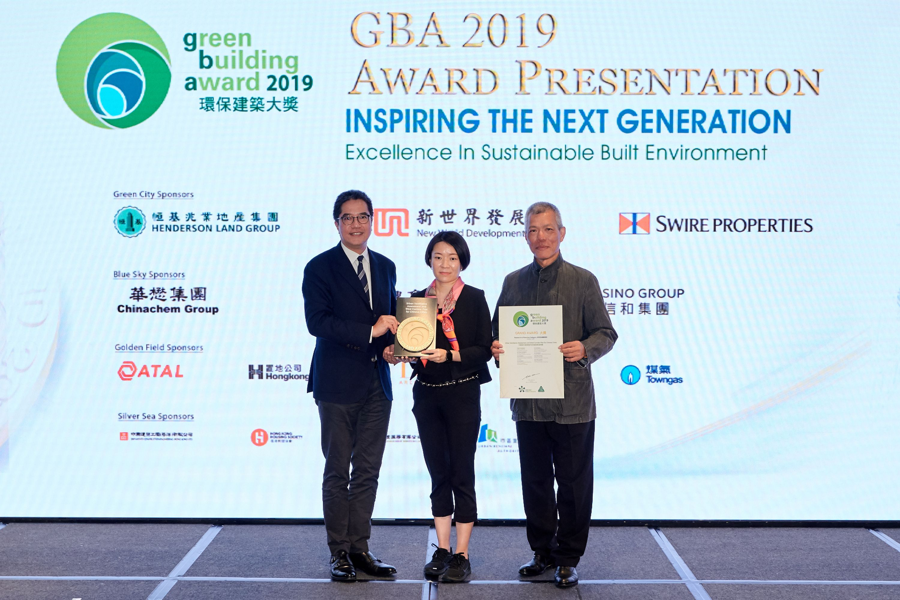 """""""The Urban Ventilation Assessment and Wind Corridor Plan for Chinese Cites"""" project led by HKU and CUHK receives the Grand Award (Research) in the Research & Planning Category."""