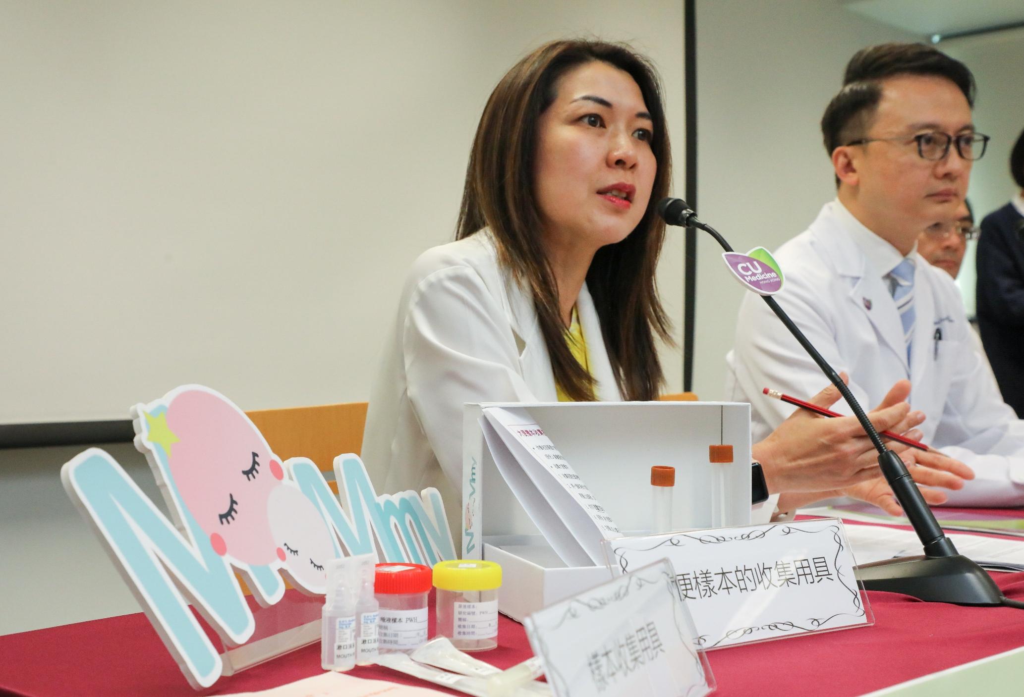 黄秀娟教授希望藉今次研究,找出母亲怀孕期间传播给婴儿的微生物,以及对幼儿期免疫系统发展的影响,并始创方法来改变微生物组群。