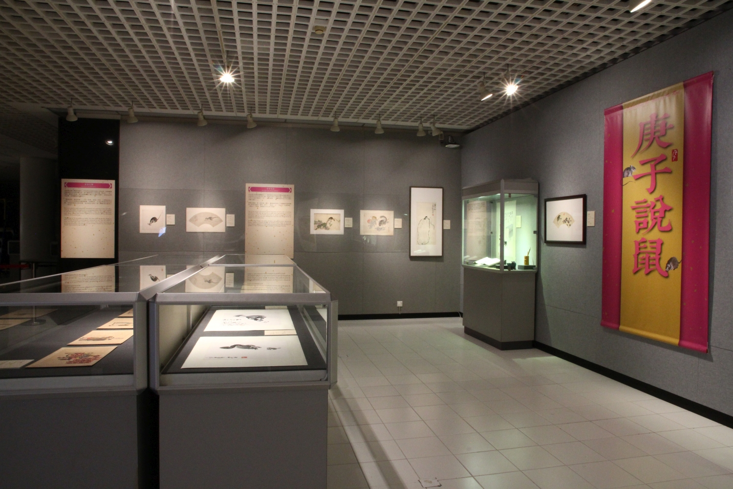 """Celebrating The Year of the Rat"" exhibition"