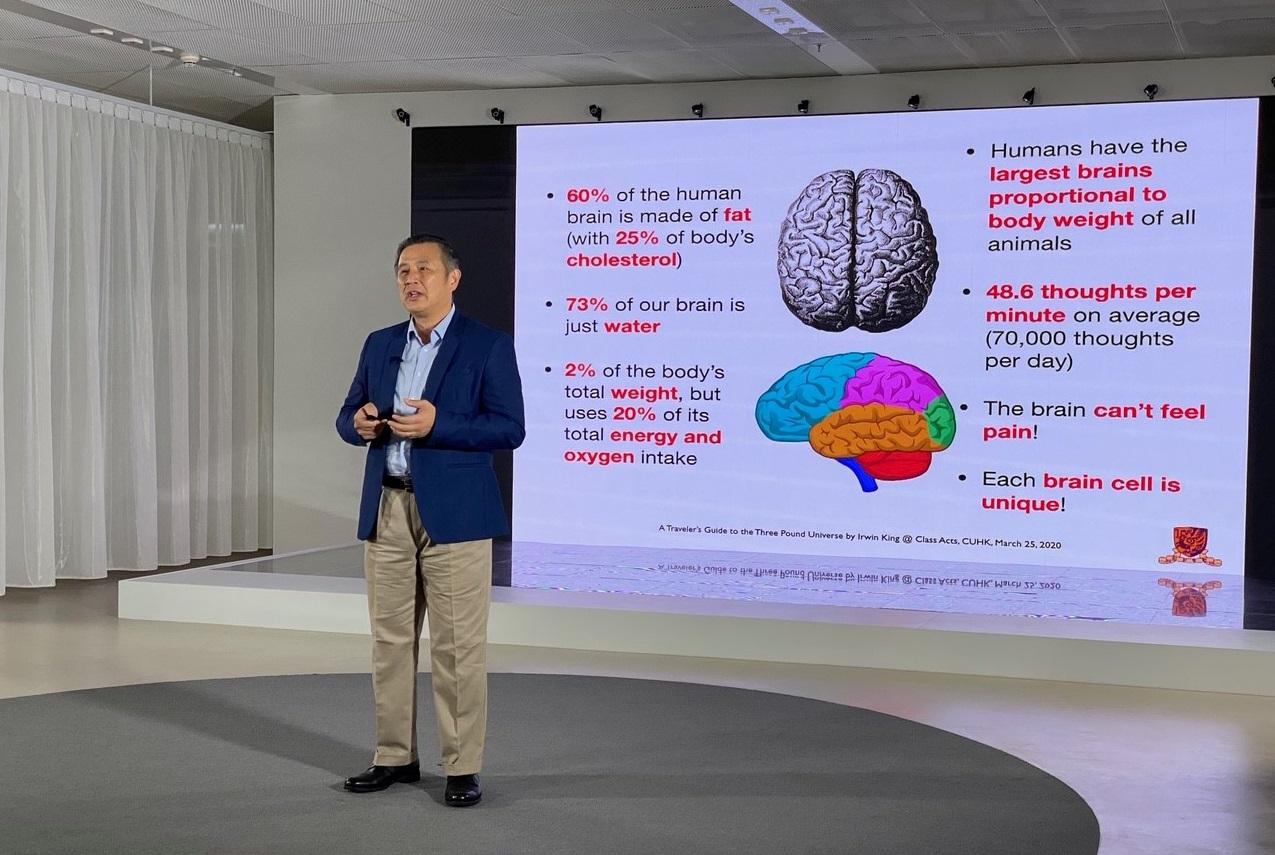 中大金国庆教授以「『三磅宇宙』探索指南」为题主讲。