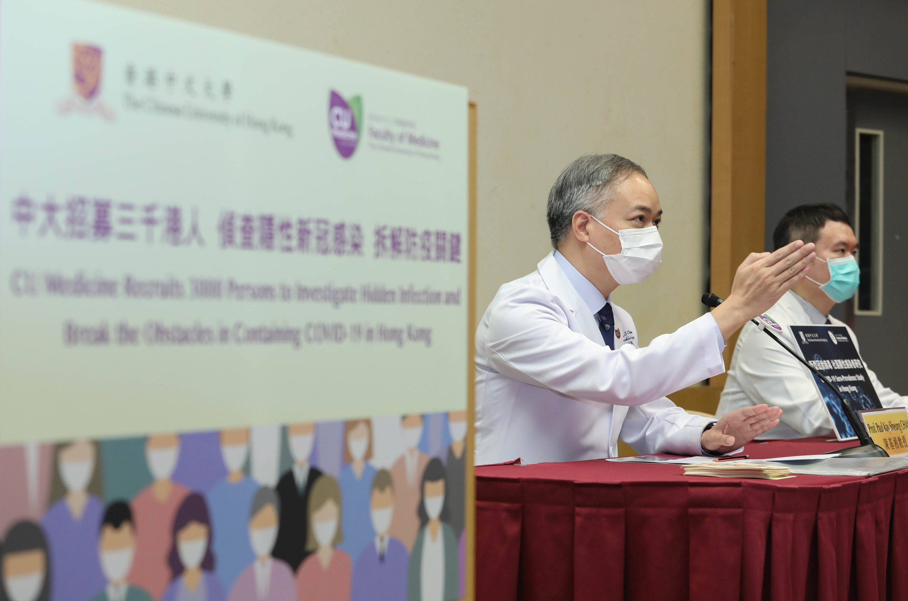 Professor Paul CHAN explains that study subjects are being tested if their bodies contain Immunoglobulin G (IgG) antibody, which is to detect if they have ever been infected, but not as a tool to test current infection.