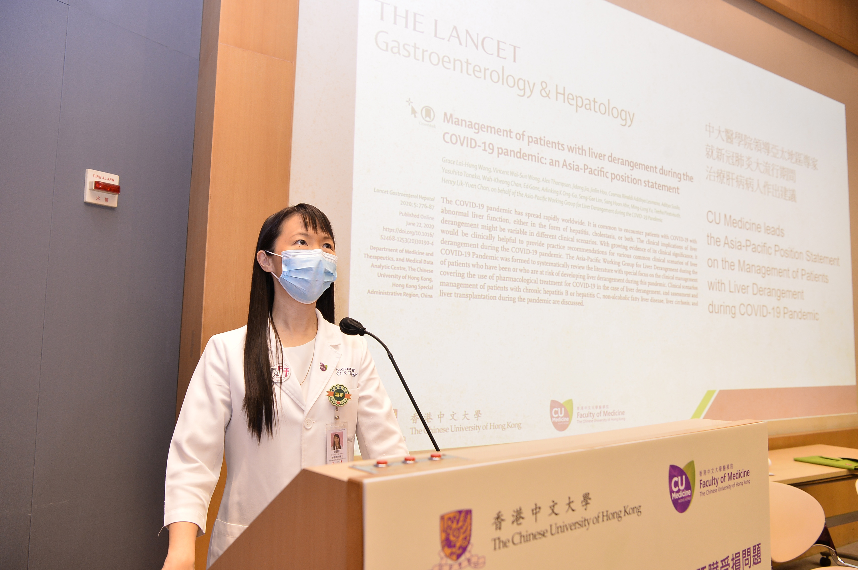 Professor Grace WONG recommends cautious use of appropriate medications with least hepatotoxicity in order to minimise liver injury in COVID-19 patients.
