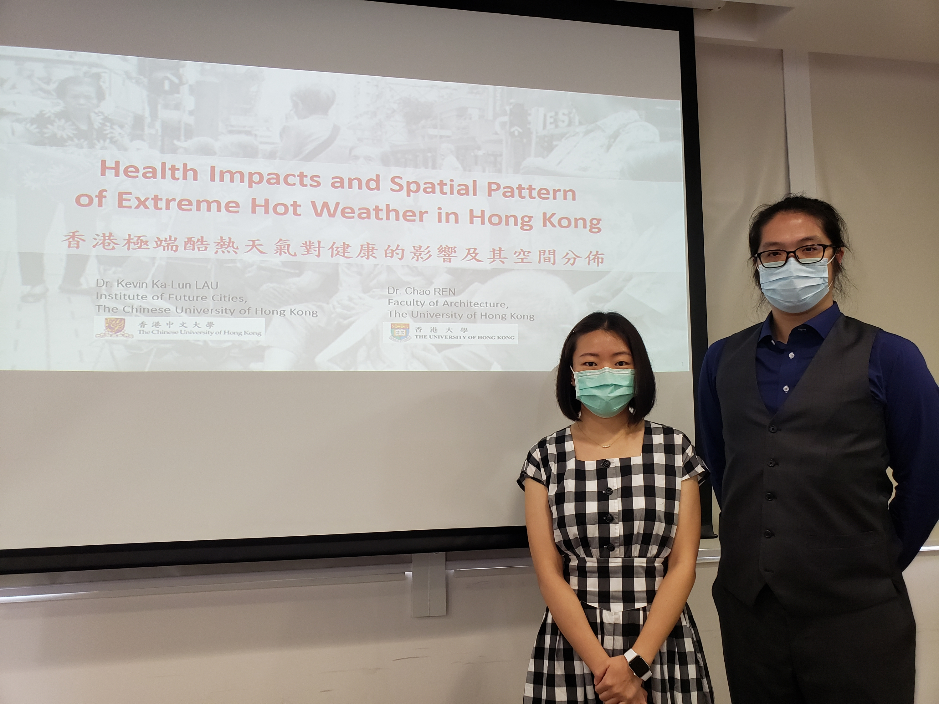 Dr. LAU Ka Lun Kevin (right) and Dr. REN Chao (left).