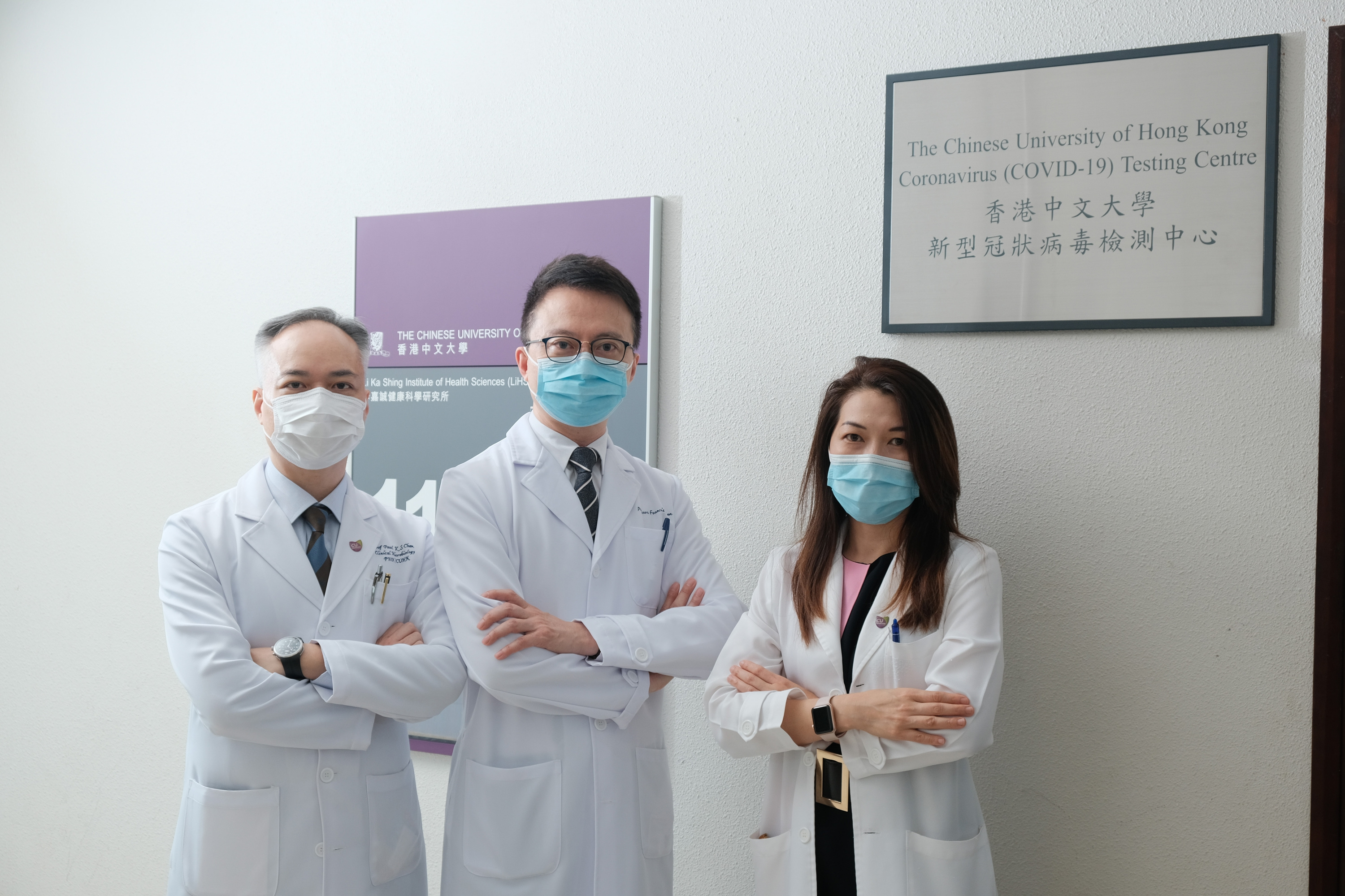 CUHK established a Coronavirus Testing Centre for paediatric population to identify silent carriers of COVID-19 viruses, with a target to provide up to 2,000 COVID-19 tests per day.  (From left) Professor Paul CHAN, Chairman of the Department of Microbiology and Associate Director of the Centre for Gut Microbiota Research; Professor Francis CHAN, Dean of CU Medicine and Director of the Centre for Gut Microbiota Research; and Professor Siew NG, Associate Director of the Centre for Gut Microbiota Research, at CUHK.