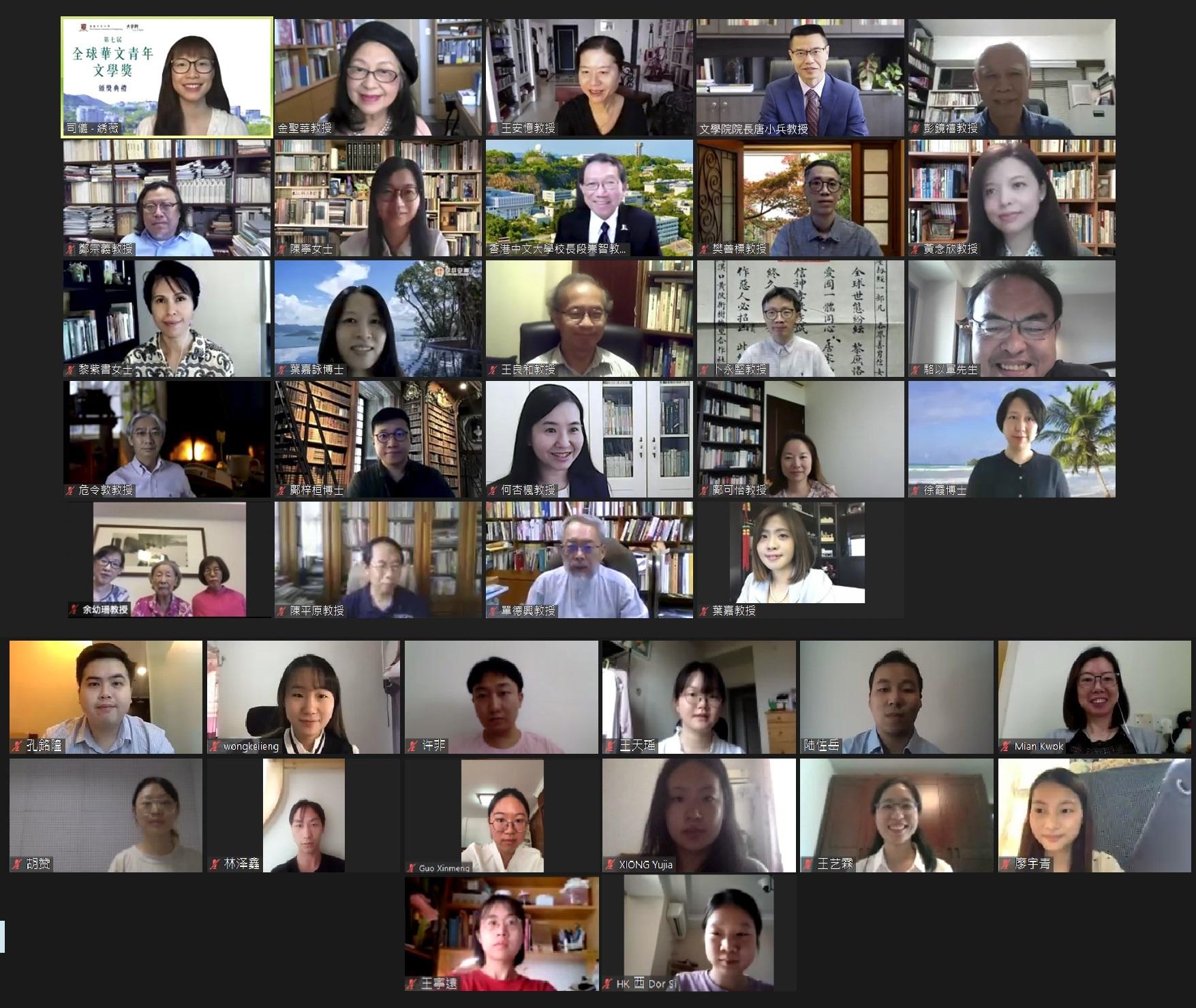 主禮嘉賓、決審評判、華文奬籌備委員會成員及得獎者出席網上頒獎禮。