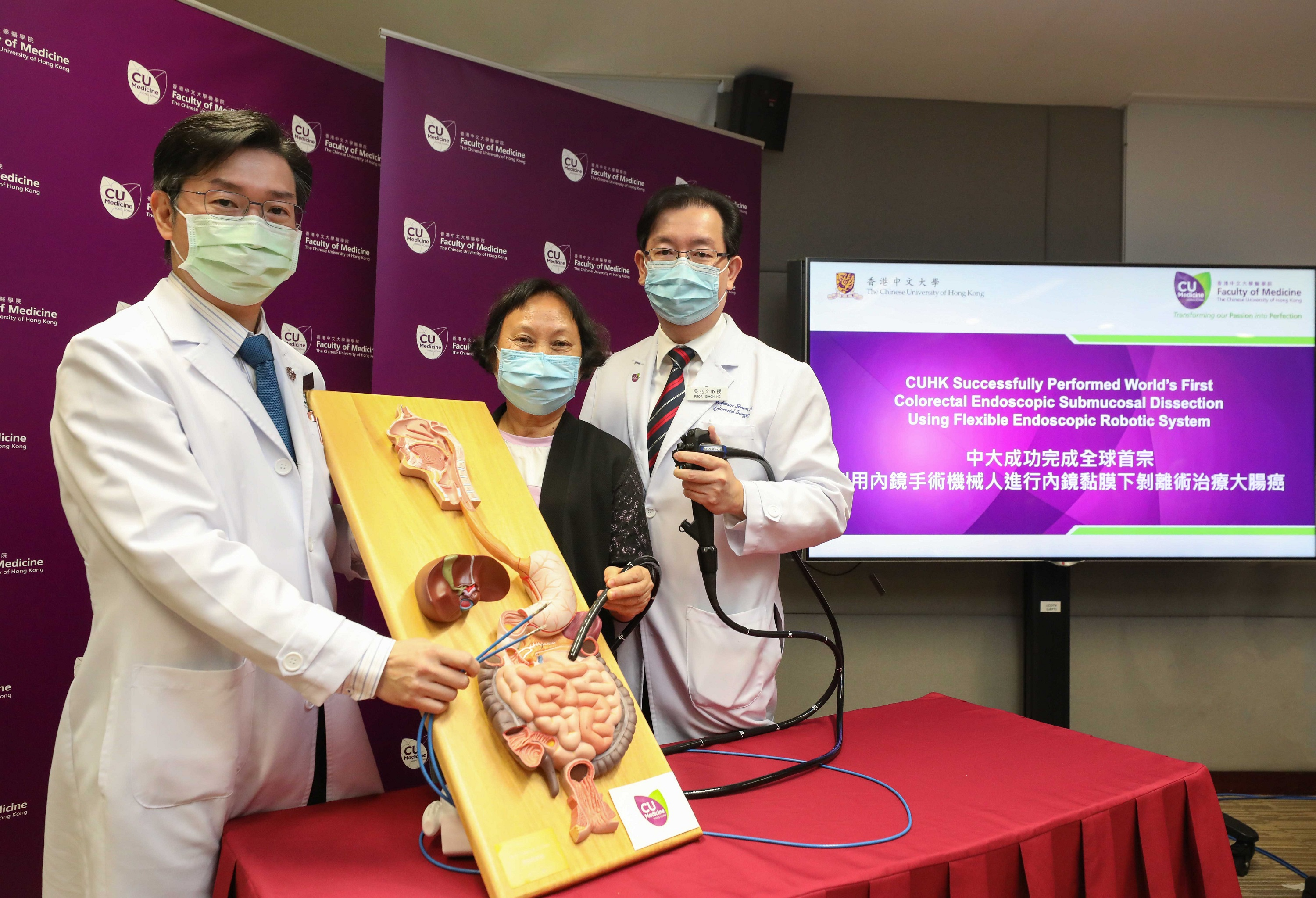 CUHK successfully performed world's first colorectal endoscopic submucosal dissection using flexible endoscopic robotic system. 