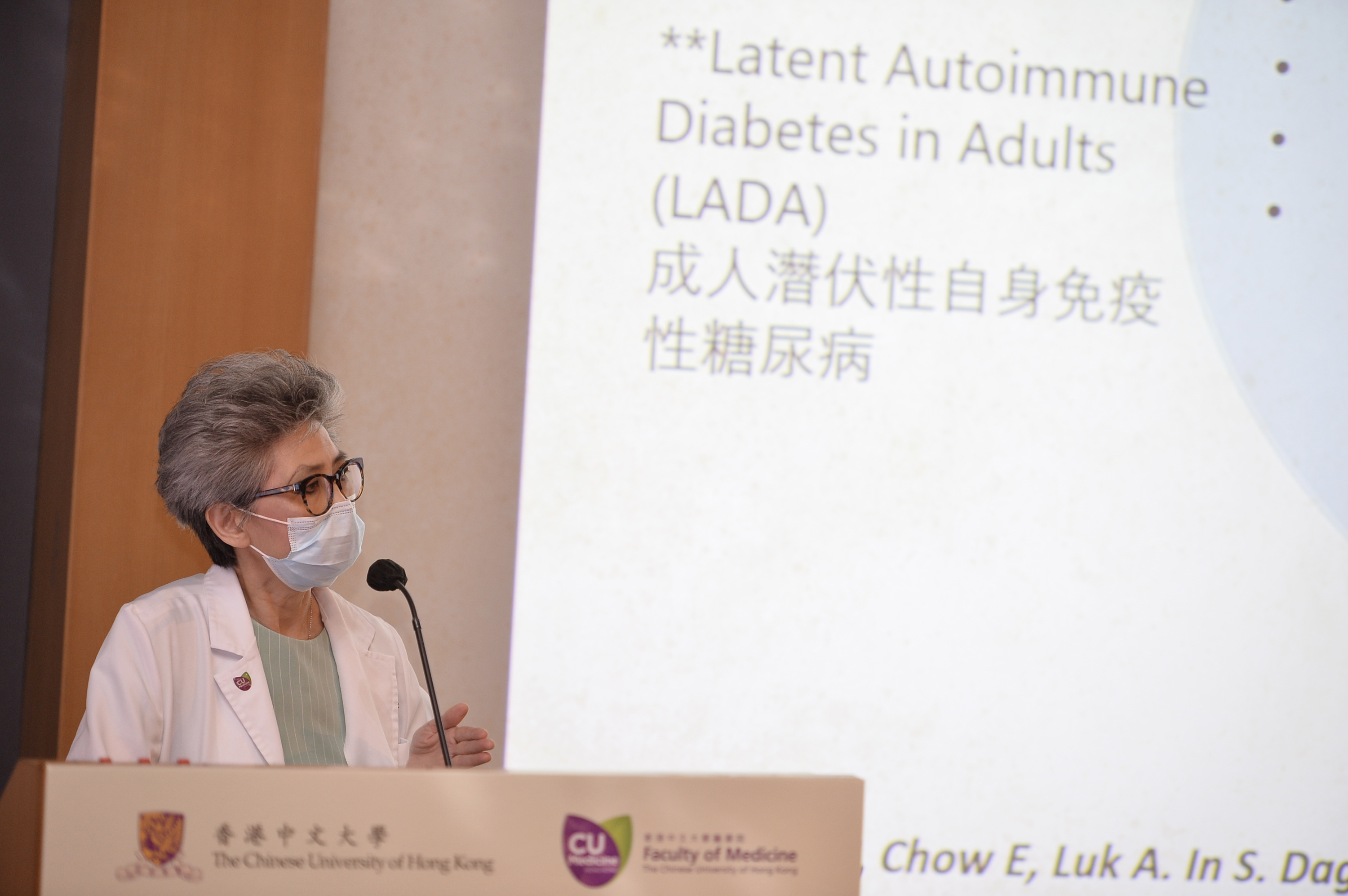 Professor Juliana CHAN highlights that every diabetic person is different, especially the case in young people who may have complex causes, such as environmental, genetic, lifestyles and psychosocial stress that explain their early onset of diabetes. Therefore, defining these causes is critically important to personalise care for better outcomes.