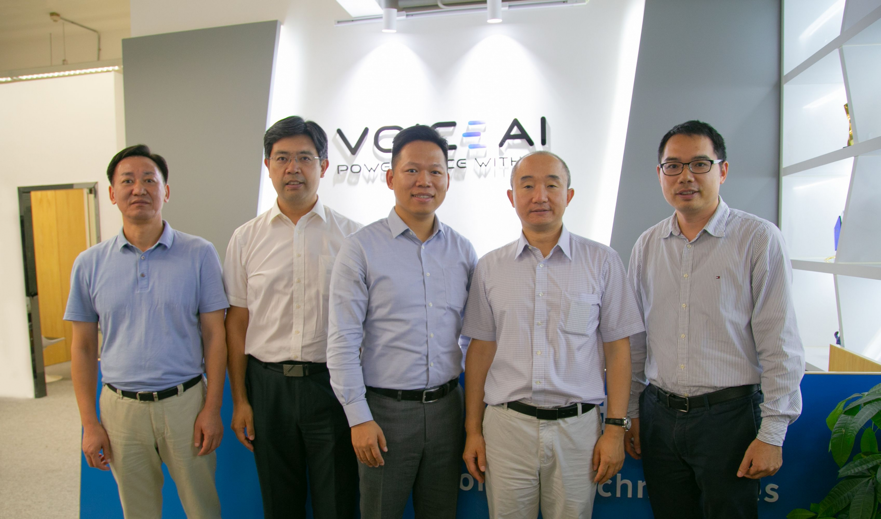 Dr. MA Mingjie, Deputy Director-General of the Techno-Economic Research Department of the Development Research Center of the State Council visits VoiceAI Tech.