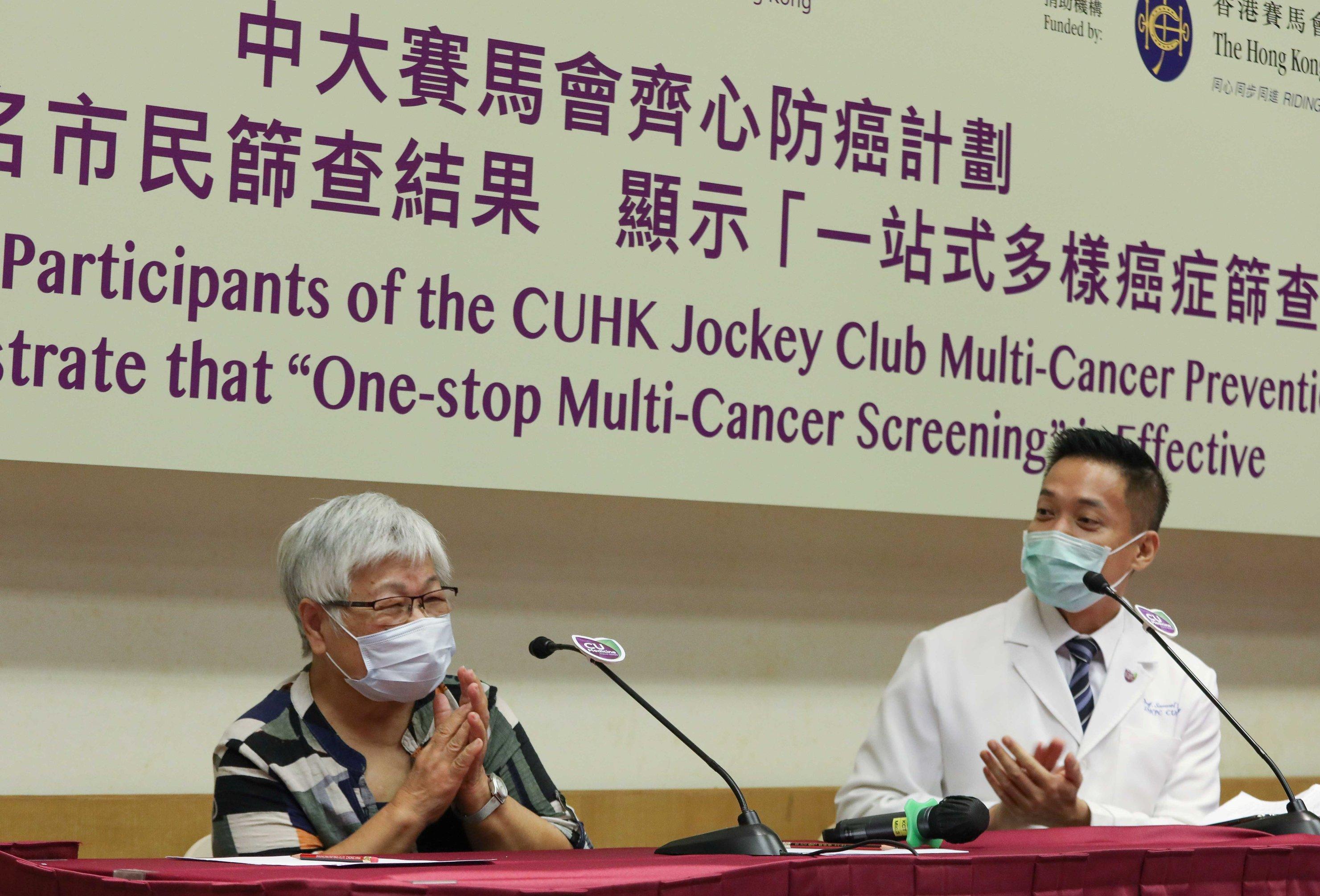 谢女士(左)2019年因参与「中大赛马会齐心防癌计划」发现患上第一期乳癌,她希望藉今次分享经历,令更多人关注患癌的风险。图右为黄仰山教授。
