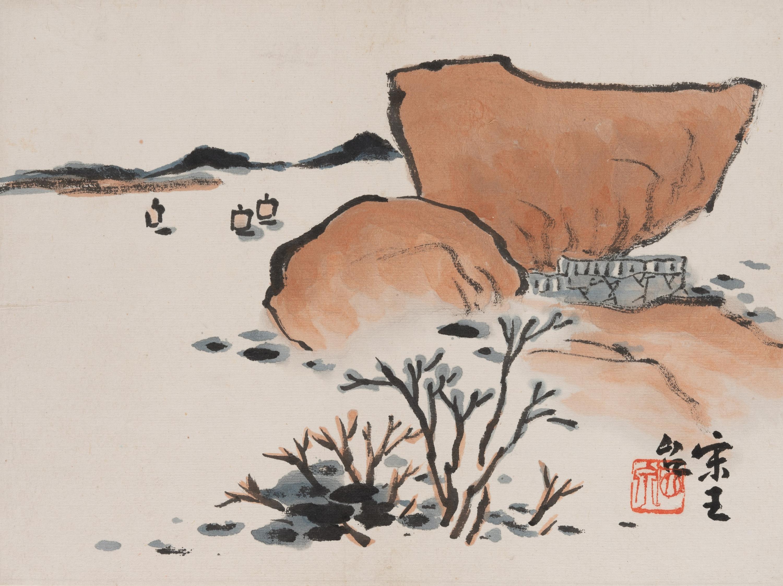 精选展品︰叶因泉《香江八景》(第四开︰宋王台)