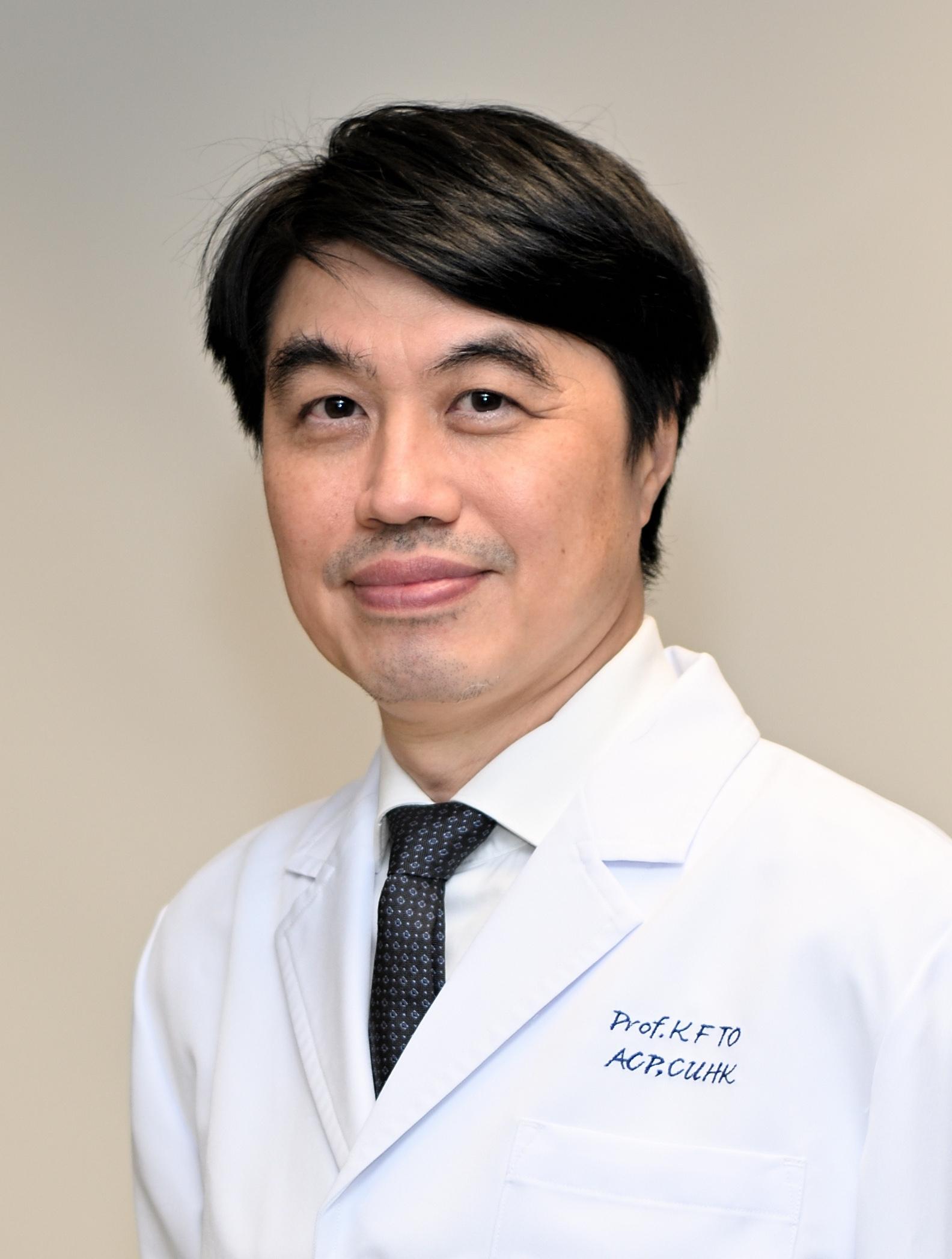 杜家輝教授