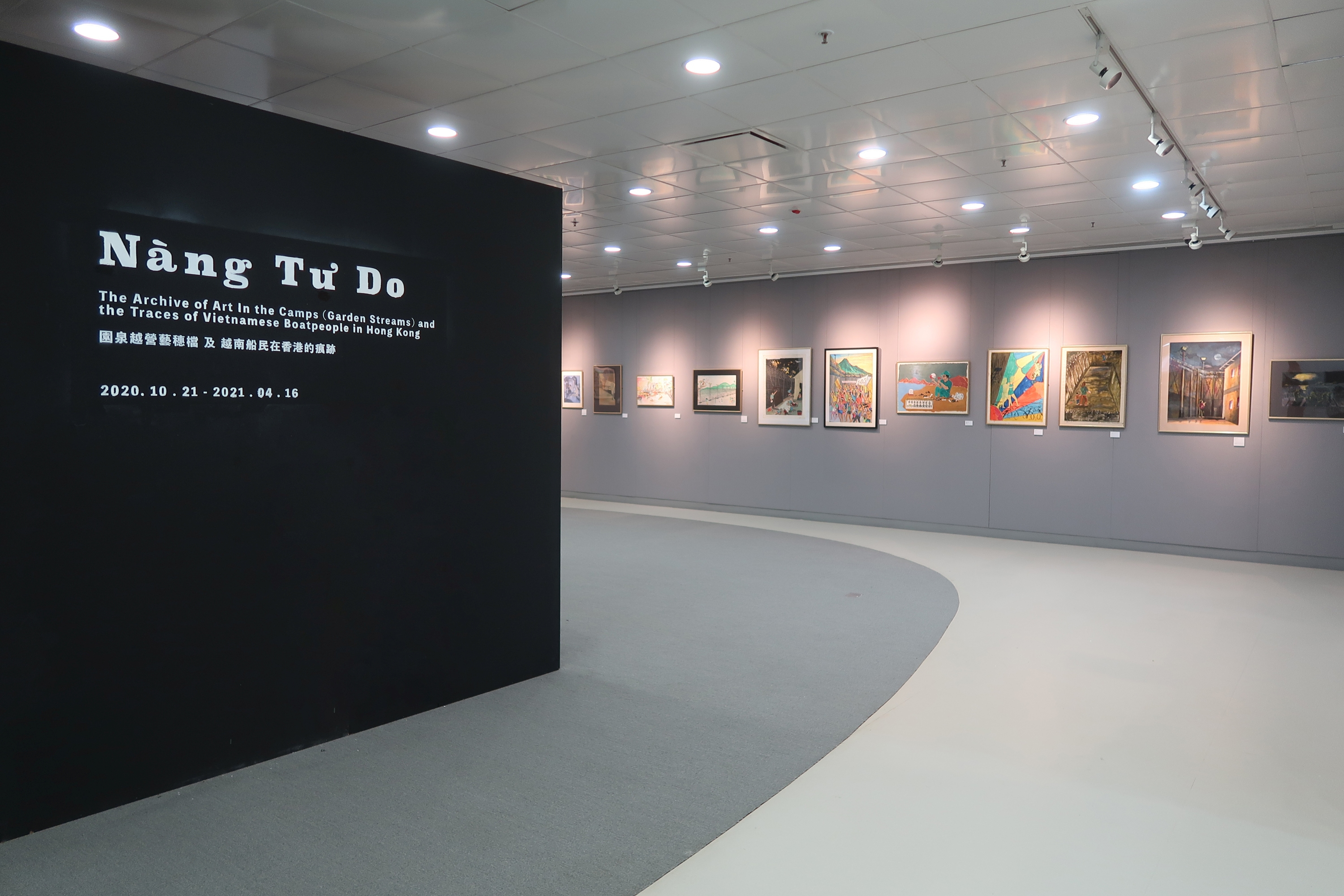 """The exhibition """"Nàng Tự Do"""", themed on the life of Vietnamese boatpeople in the detention camps in Hong Kong, will be held at the CUHK Main Library."""
