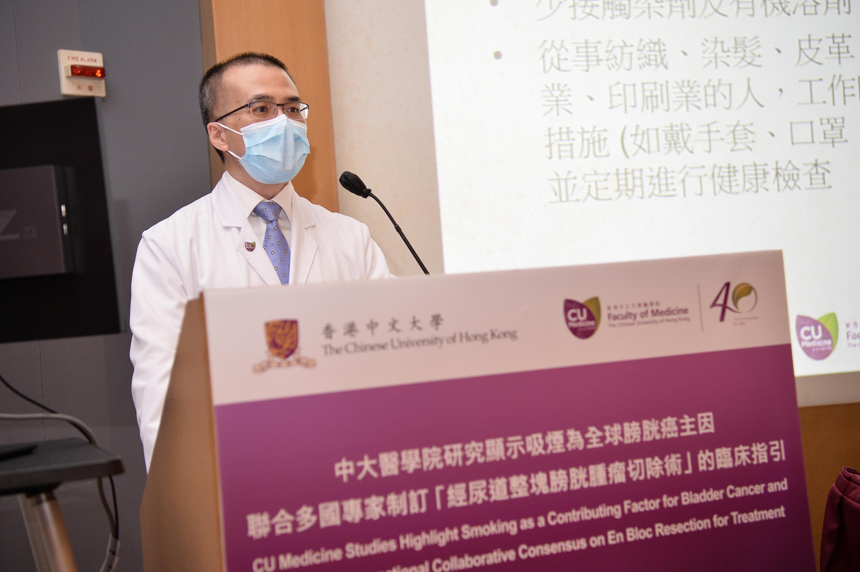 吳志輝教授表示,戒煙、保持健康的生活方式、多喝水、食用含高抗氧化物的蔬果,都可能有助降低患膀胱癌的風險。