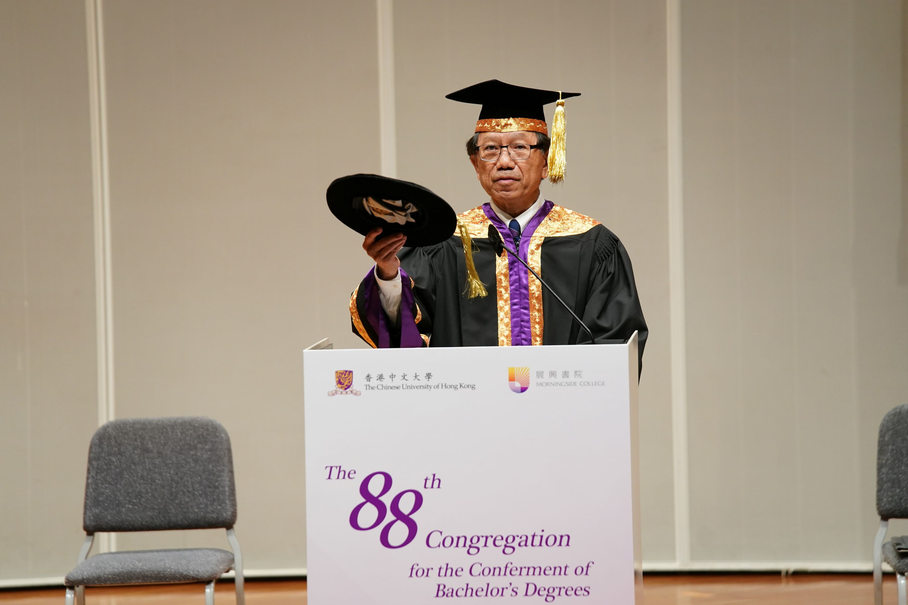 CUHK 88th Congregation for the Conferment of Bachelor's and Master's Degrees