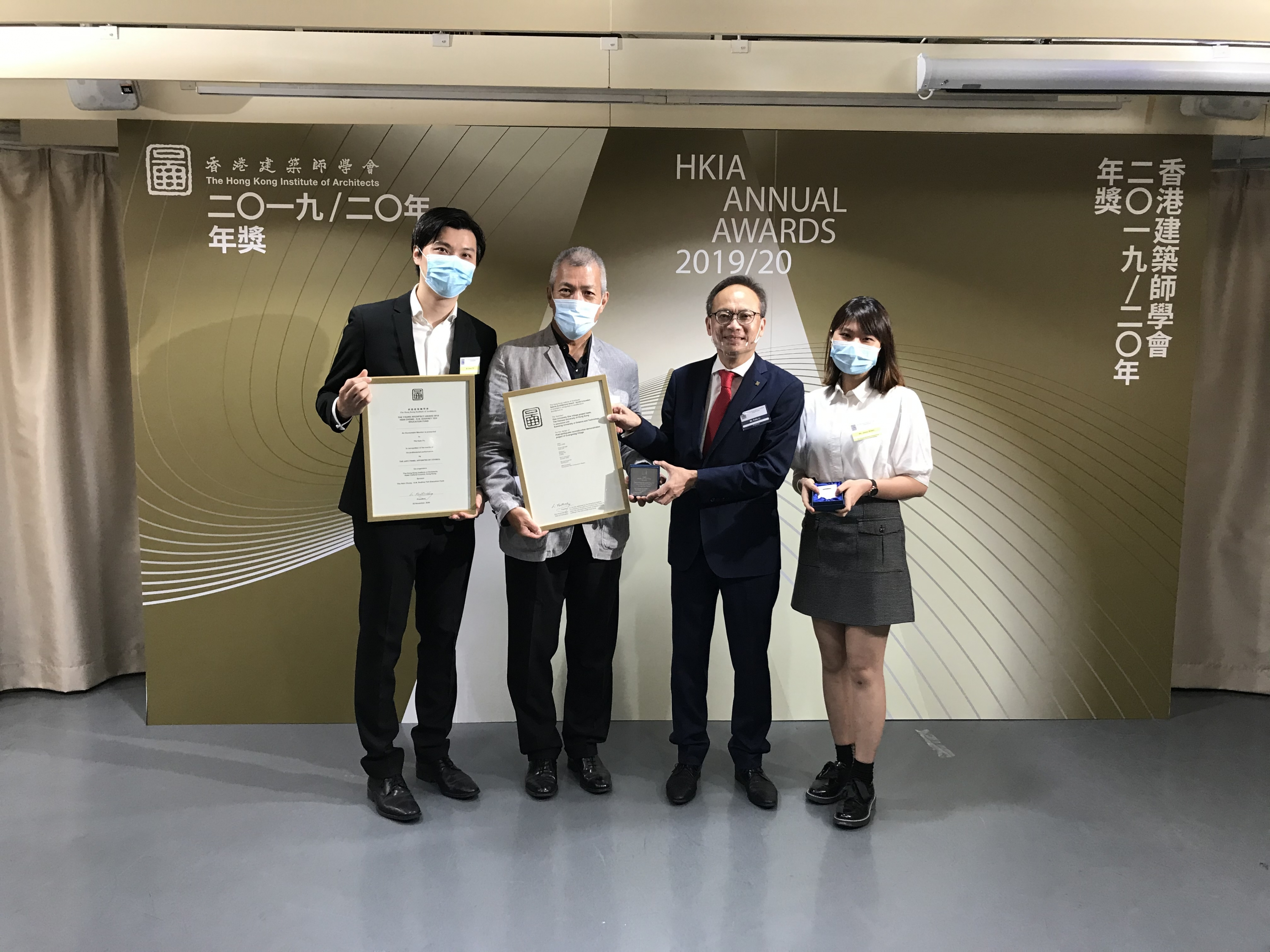 From Left: Vince Yiu, Professor Edward Ng, Felix Li (HKIA President) and Jessie Wong.