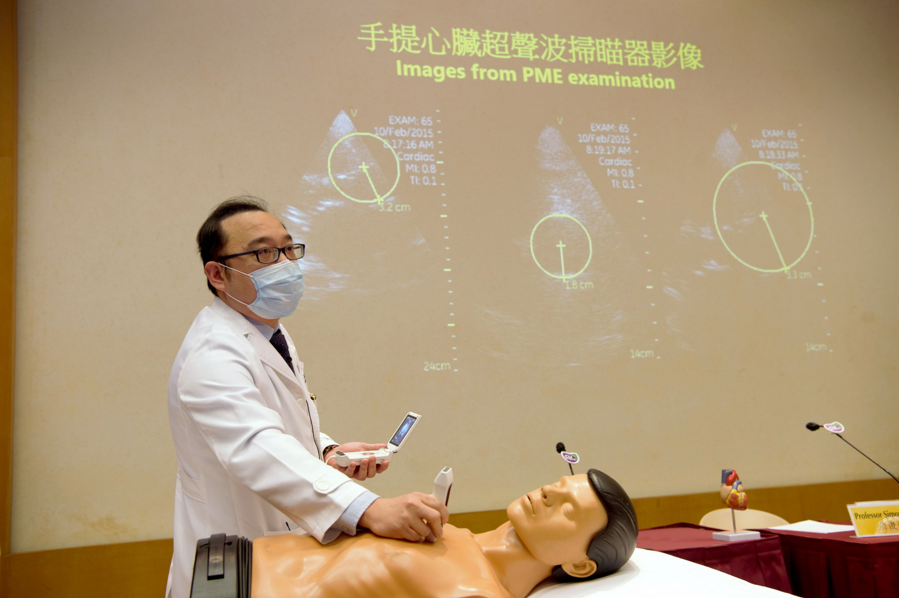 Professor Alex Pui Wai LEE says the PME device is as handy as doctors' stethoscope, meaning that they can carry out scanning for patients anytime, anywhere.