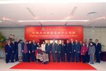 Dr & Mrs Lee Quo Wei posed with guests attending the Naming Ceremony.