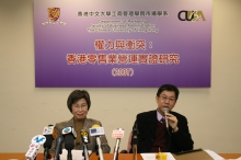 From left: Prof. Ho Suk Ching and Prof. Sin Yat Ming from the Department of Marketing, CUHK