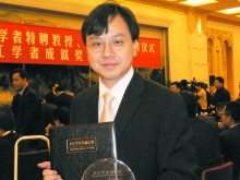 Professor Dennis Lo received the Cheung Kong Achievement Award.
