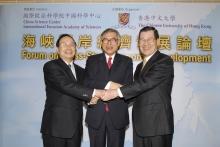蒋正华教授(左)、刘遵义校长(中)及萧万长先生(右)