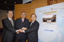 刘遵义教授、蒋正华授及萧万长先生于《海峡两岸经济发展论坛》闭幕式上签名留念,互相祝贺论坛圆满成功。