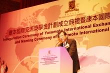 Speech by Mr. Shigekazu Sato, Consul-General of Japan in Hong Kong.