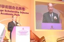 Speech by Mr. Alex K. Yasumoto.
