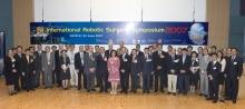 國際機械人手術會議2007於今天舉行開幕典禮