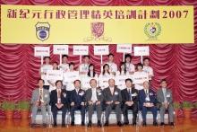 各院校代表與嘉賓於歡迎儀式合照留念。