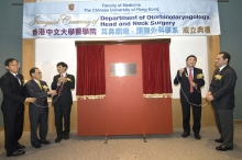 (from left) Professor Michael Tong, Dr K B Fung, Professor Kenneth Young, Professor Joseph Sung and Professor Andrew van Hasselt unveiled the plaque at the Inaugural Ceremony.