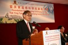 香港中文大學校長劉遵義教授致辭