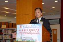 中國科學院副秘書長郭華東教授宣讀中國科學院院長路甬祥教授賀辭