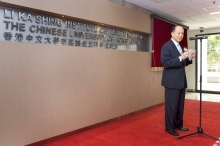 Speaking at the unveiling ceremony of the Li Ka Shing Institute of Health Sciences, Dr Li Ka-shing urges medical workers to be intuitive and empathetic, bringing relevance and courage in a time of weakness and vulnerability.
