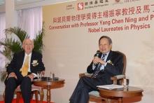 Professor Martin L. Perl (left) and Professor Yang Chen Ning