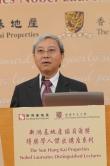 中大副校长廖柏伟教授介绍即将举行的讲座