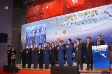 The Shenzhou-7 manned space mission delegation at CUHK