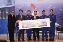 Painting scroll presented by CUHK to the delegation