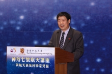 Chief designer of China's manned space engineering programme and vice-leader of the delegation, Mr. Zhou Jianping