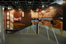 Panels of the Maosi Ecological Demonstration Primary School displayed at BODW