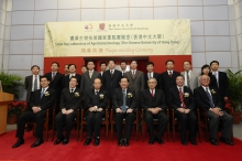 The officiating guests posing with the delegations of the Ministry of Science and Technology and the China Agricultural University