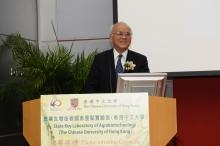Professor Samuel Sun Sai Ming