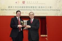 Professor Lawrence J. Lau presents a souvenir to Professor Sun Qixin (left)