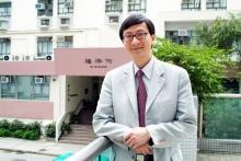 Prof. Lee Chi-kin John