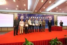 江利明博士(左二)摄于第六届国际数字地球会议颁奖典礼