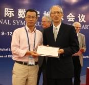 会议组委会村井俊治教授(右)颁发最佳青年口头报告论文奖予江利明博士(左)