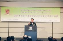 Mr. Bernard Fung, Chairman of Career Development Board of CUHK