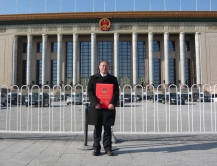 中大物理系夏克青教授榮獲二零零九年度國家自然科學獎二等獎