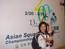 2006年第十三屆亞洲壁球錦標賽