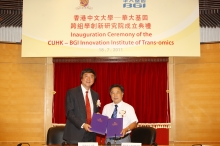 Prof. Joseph J.Y. Sung and Prof. Yang Huanming sign the collaboration agreement.